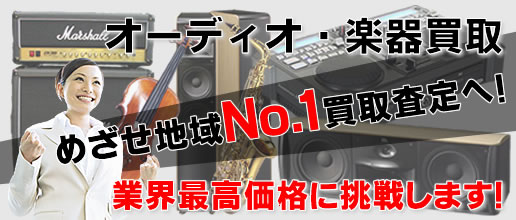 audio_img_2.jpg