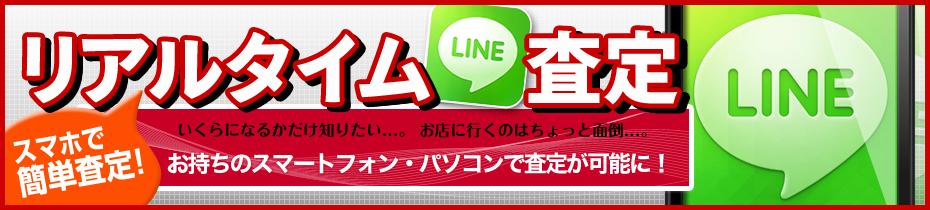 top_line.jpg