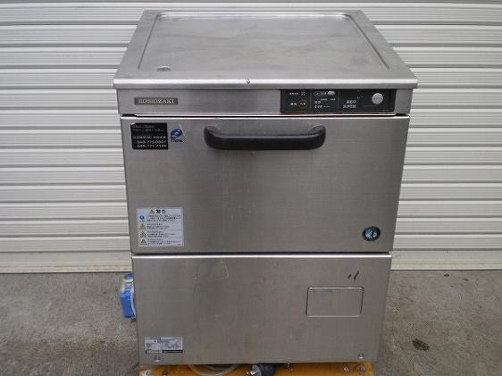食器洗浄機 業務用